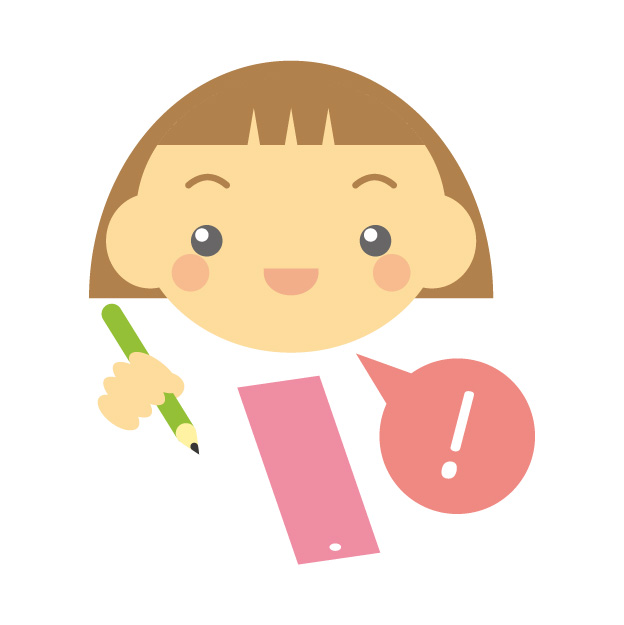 ADHD(注意欠陥・多動性障害)とLD(学習障害)の特徴について