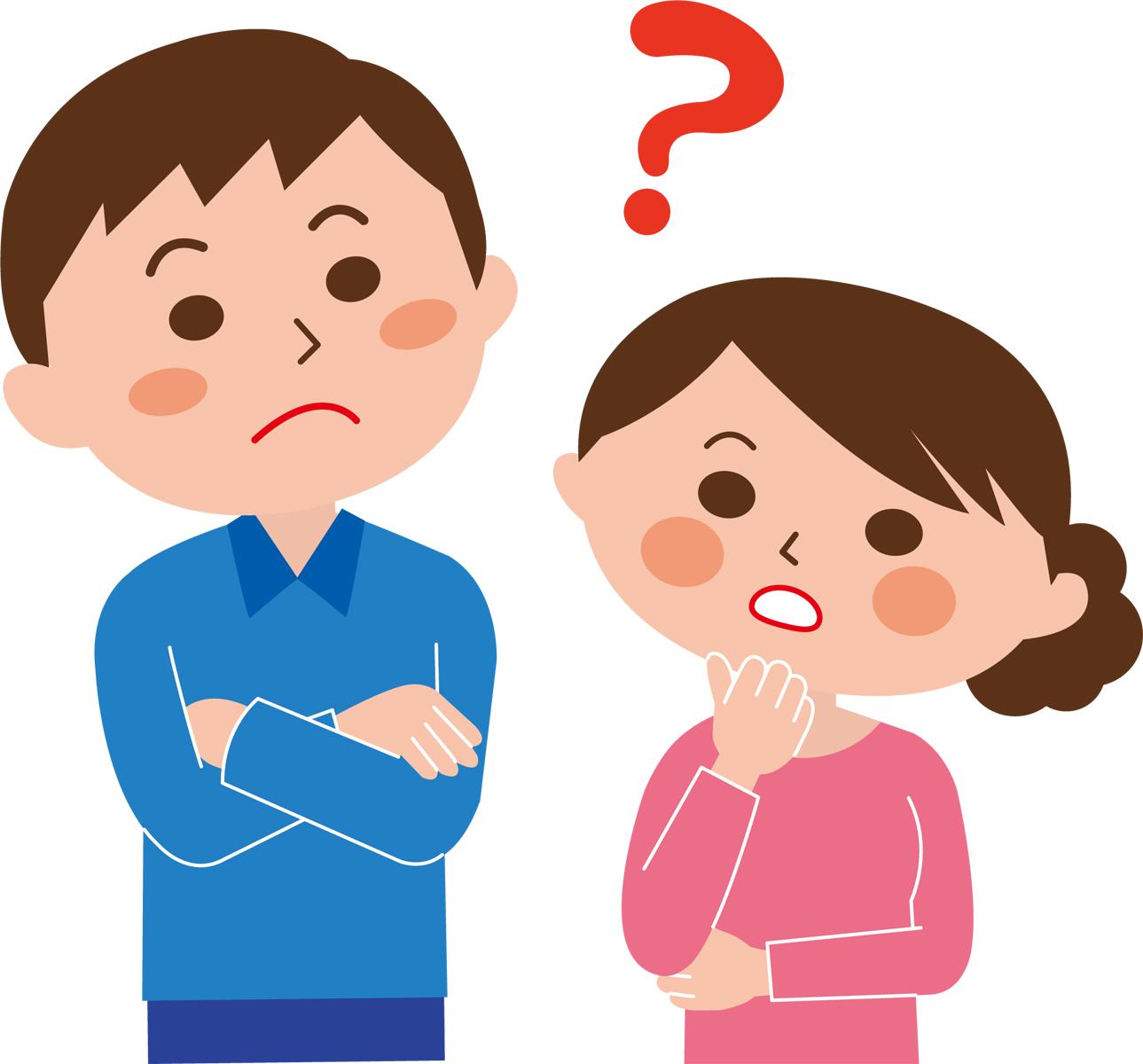 親が発達障害(アスペルガー)を認めてくれず、うつ病に