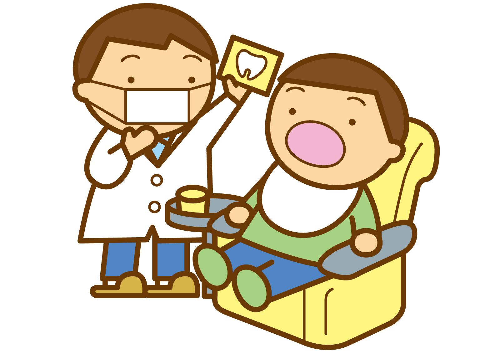 発達障害の子を歯科医院などの病院に連れて行くときの注意点