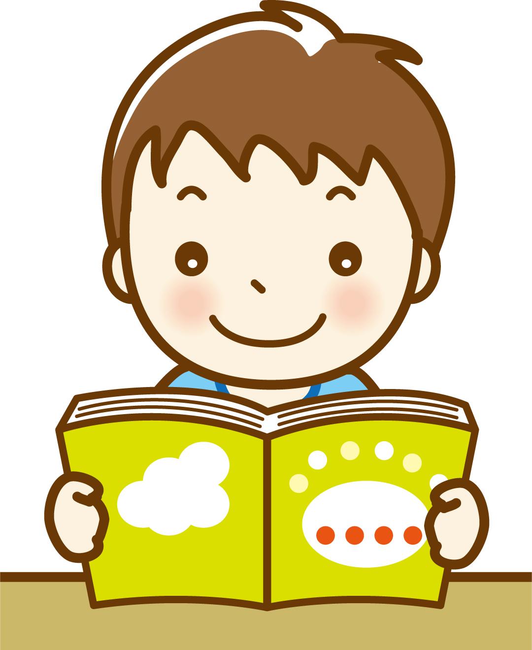 自閉症の息子は読書が苦手。そのために行なった対策を紹介