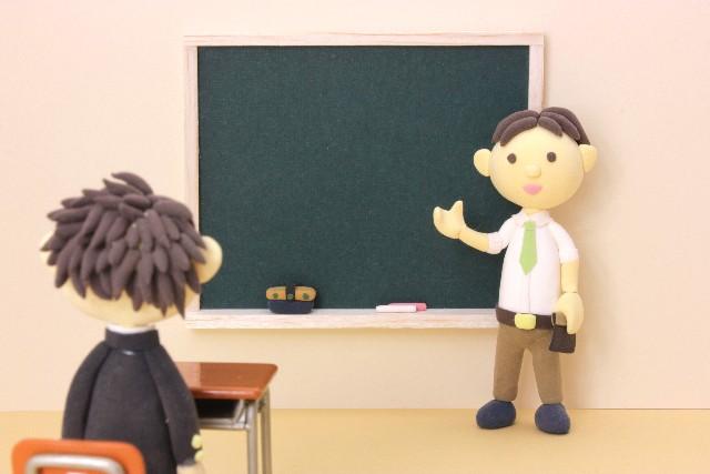 自閉症の息子が通常学級から支援学級への移動を提案された理由