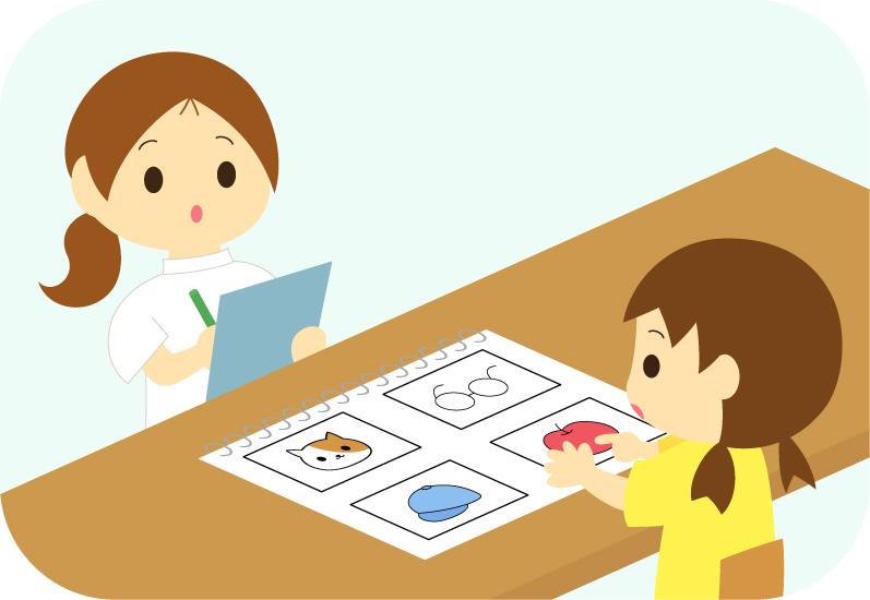 母子通園と単独通園の2つの療育教室に通うことが決定するまで