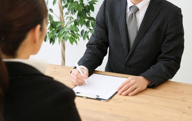 30社の面接を全て落ちて就職できないアスペルガー症候群の私
