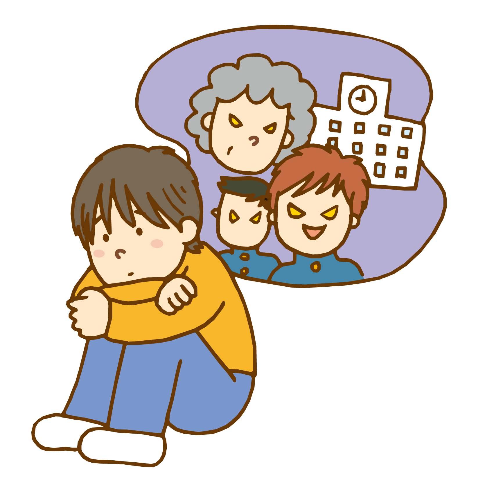 イジメにより発達障害の二次障害が発症し家庭環境により重症化