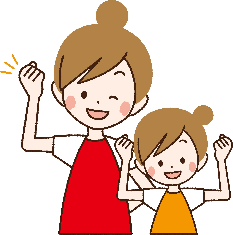 発達障害の娘に行なったソーシャルスキルトレーニングを紹介