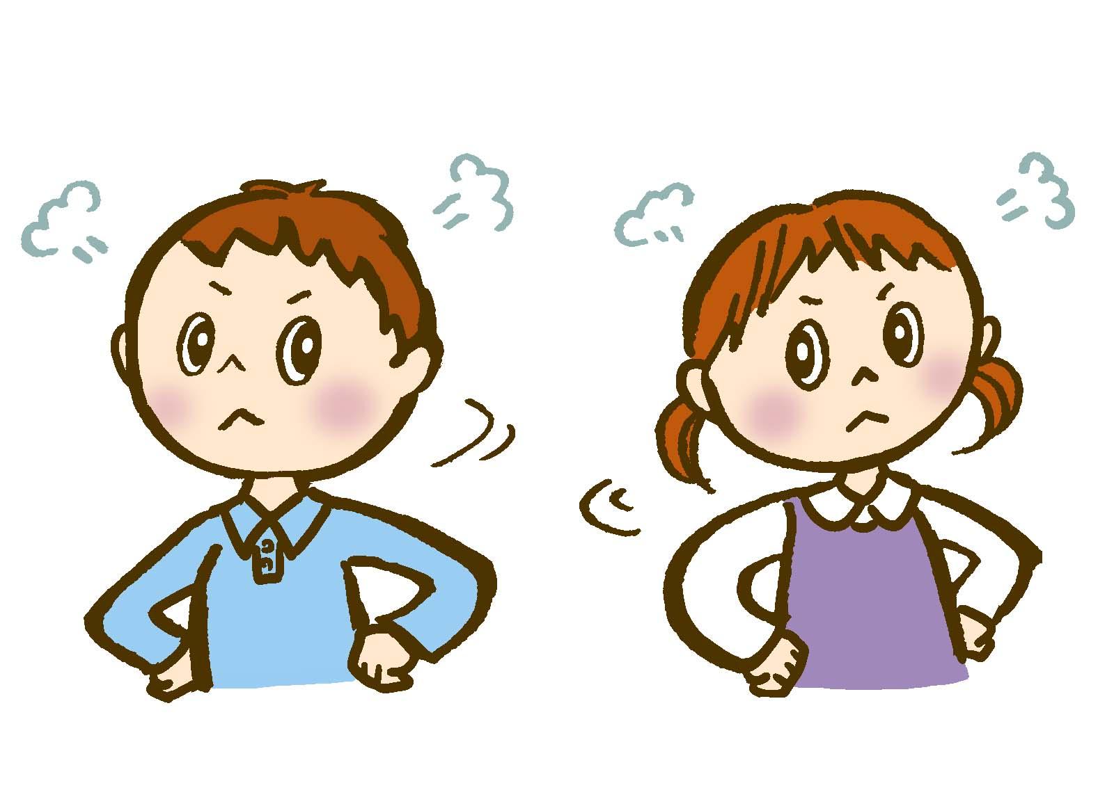 不注意優勢型ADHDの診断を受けている私の人間関係