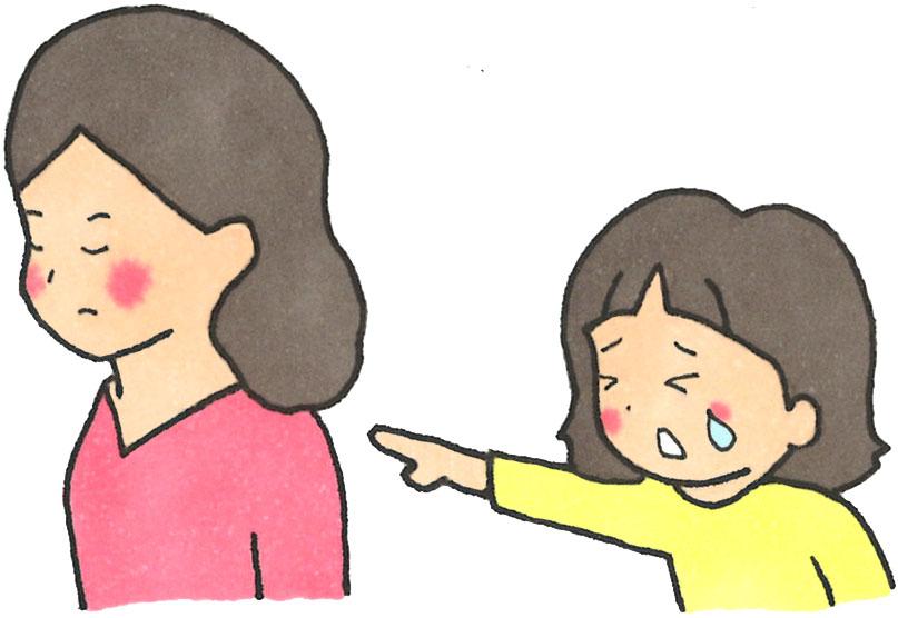 発達障害児が虐待に巻き込まれる過程。災難が通り過ぎるのを待つ子供達