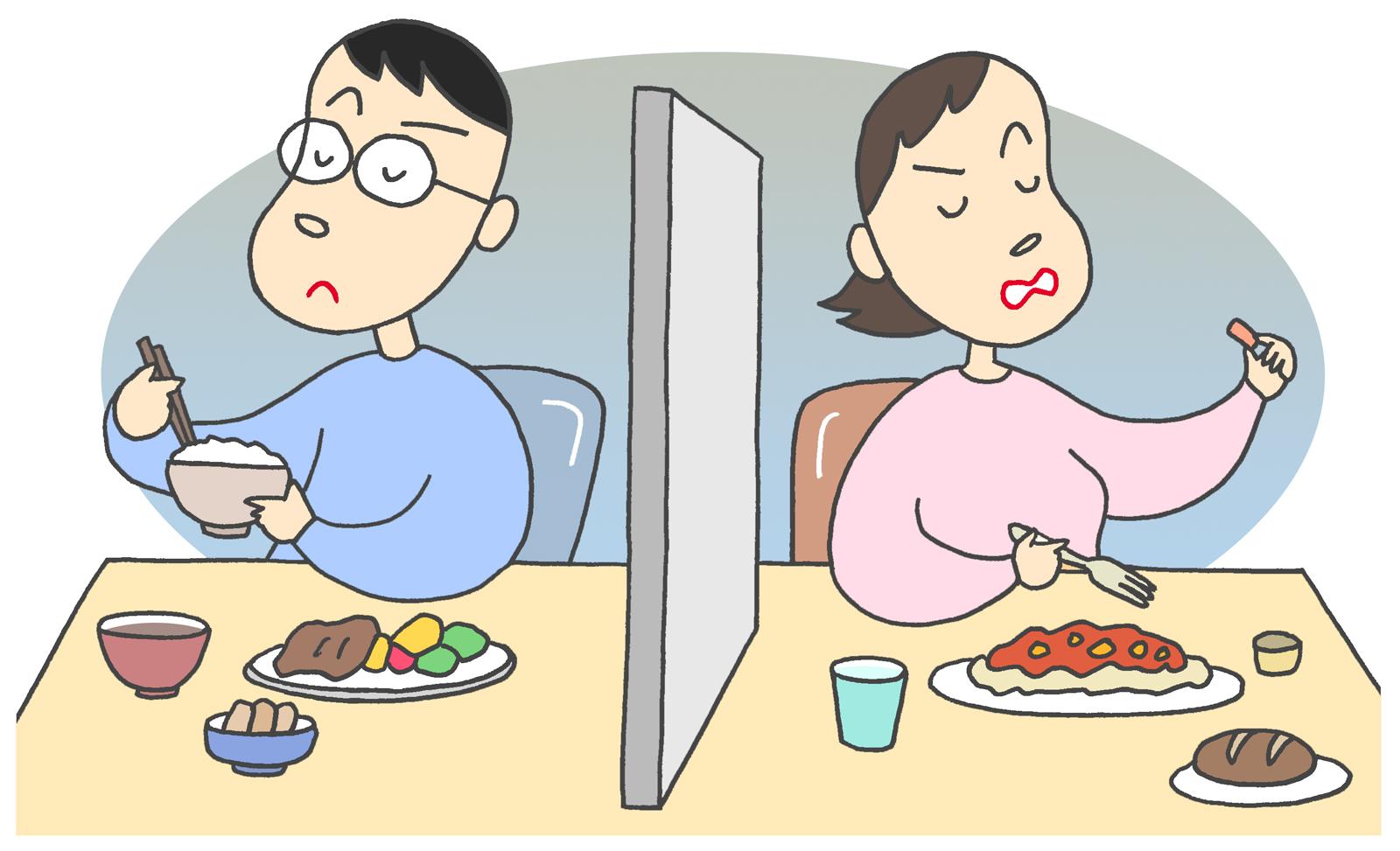 発達障害の夫と家庭内別居。その後、劇的に変化した理由とは